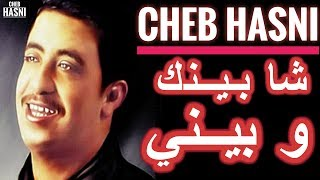 video cheb hasni 3gp