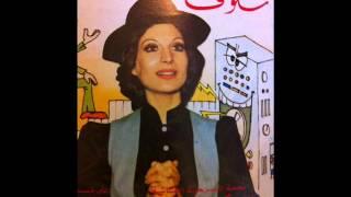 اغاني حصرية Salwa al Katrib _ سلوى القطريب _ شجر الحور تحميل MP3
