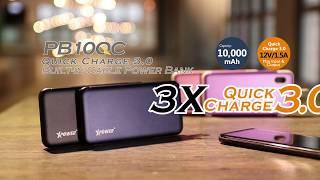 XPower PB10QC  QC3.0 X3 行動電源