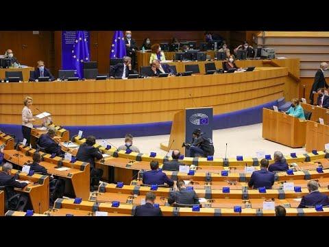 Απέρριψε το Ευρωκοινοβούλιο τη συμφωνία για τον νέο Πολυετή Προϋπολογισμό της ΕΕ…