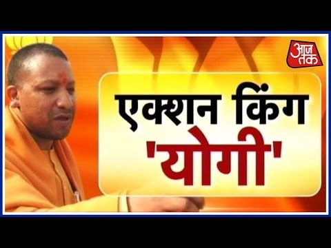 Yogi Adityanath Completes One Month As UP CM: 20 Major Decisions Taken By Yogi