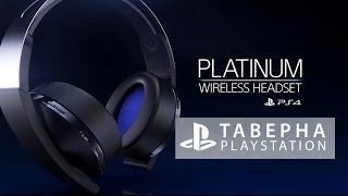 [Таверна Playstation] Обзор гарнитуры Platinum Wireless headset