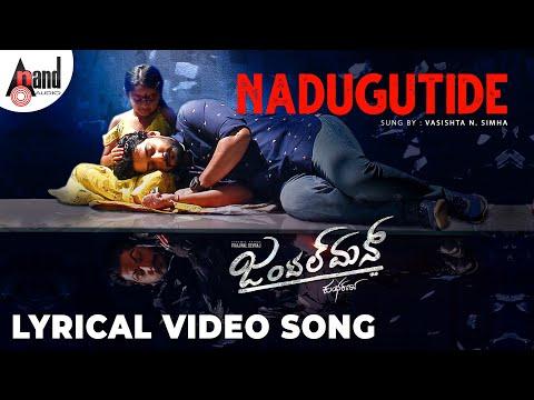 Nadugutide Lyrical Video - Gentleman