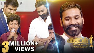 "Dhanush SHOCKED by his KUTTY Fan's ""Dai..."" - VIP Dialog | Vikatan Cinema Awards Part 5"