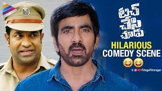 Ravi Teja & Vennela Kishore BEST Comedy Scene | Touch Chesi Chudu 2018 Latest Telugu Movie | Seerat