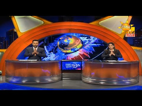 Hiru News 9.55 PM | 2020-10-30
