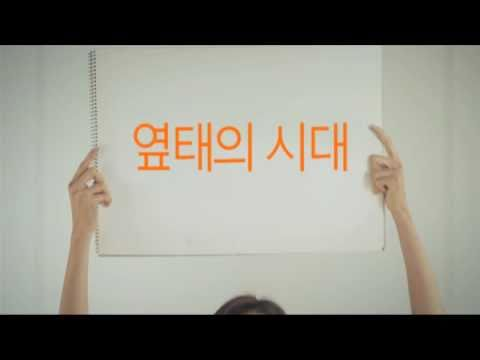 Anycall Shape CF Intro(옆태폰, 유이 모델) Mp3