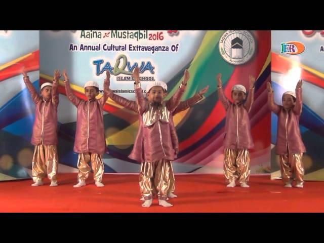 Aaina-e-Mustaqbil 2016_Part 7