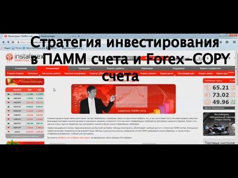 Цена руб онлайн forex