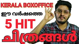 Malayalam Boxoffice hits of 2018