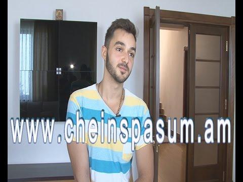 Hayk Petrosyan, Айк Петросян,Հայկ Պետրոսյան