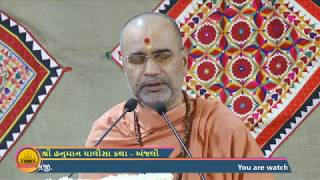livestream with gostream hanuman chalisa - TH-Clip