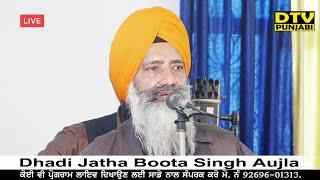 Dhadi Jatha Boota Singh Aujla Dhadi Darbar Talwan ( Jalandhar ) DTV PUNJABI