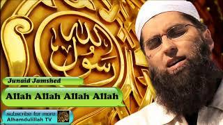 Allah Allah Allah Allah - Urdu Audio Hamd with Lyrics - Junaid