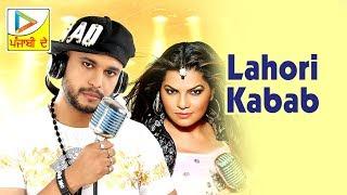 Lahori Kabab  Aamir Shaikh