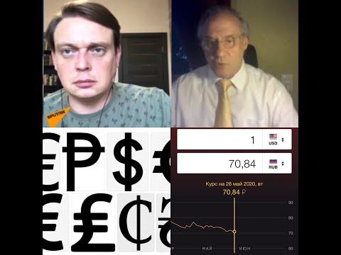 Что покупать этим летом – доллар, евро или рубль?