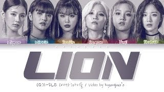 (G)I-DLE - LION (Color Coded Lyrics Eng/Rom/Han/가사)
