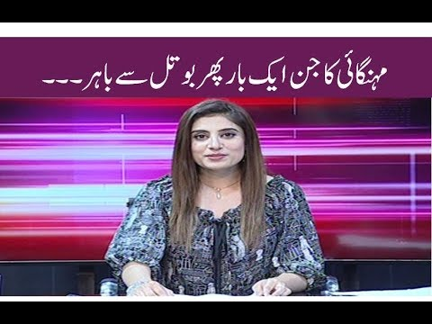 Debate On News 26 September 2018 | Kohenoor News Pakistan