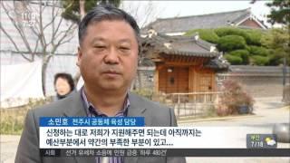 2016년 04월 11일 방송 전체 영상