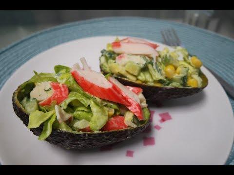 Салат с авокадо и крабовыми палочками - просто и вкусно!
