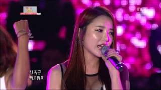 Hong Jin-young - Love Battery, 홍진영 - 사랑의 배터리, Beautiful Concert 20121015
