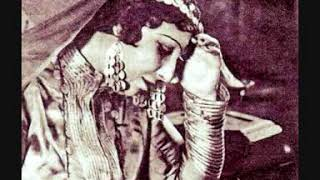 مازيكا منيرة المهدية مصر الجميلة محلاكى تحميل MP3