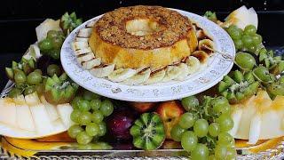 الديسير اللي قدمت في العراضة من اروع مايكون مع طريقة جميلة لتقديم الفواكه..