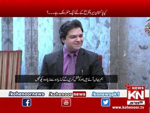 Pakistan Insight 12 December 2018 | Kohenoor News Pakistan
