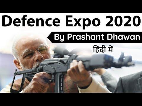 Defence Expo 2020 In Uttar Pradesh Current Affairs 2020 #UPSC