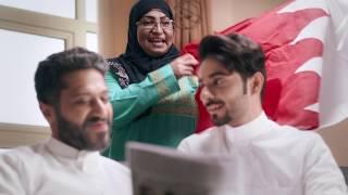 فيديو تحفيزي | انتخابات البحرين 2018