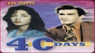Forty Days  Hindi Full Movie   40 Days Hindi Full Movie  Prem Nath  Classic Hindi Movies