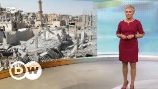 Что станет с боевиками ИГ из Чечни, которые вернутся домой - DW Новости (08.02.2018)