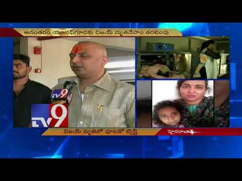 Comedian Vijay Sai's friend Shiva Shankar rejects Vanitha's charges - TV9