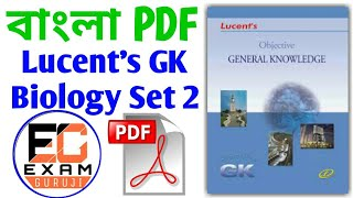 lucent general science in hindi pdf free download