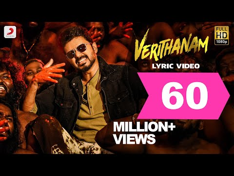 Verithanam Lyric Video - Bigil
