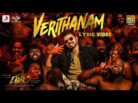Bigil Verithanam Lyric Video Tamil Thalapathy Vijay Nayanthara Ar Rahman Atlee Ags