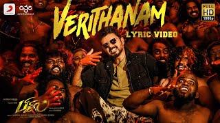 Bigil   Verithanam Lyric Video (Tamil) | Thalapathy Vijay, Nayanthara | A.R Rahman | Atlee | AGS