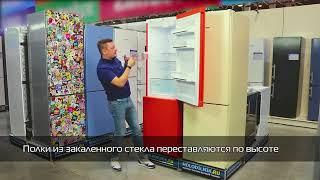 Обзор разноцветных холодильников Liebherr 4313: для модной кухни