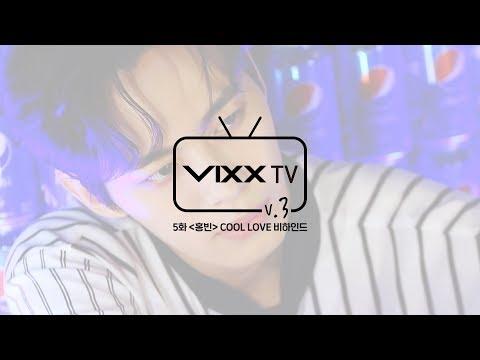 빅스(VIXX) VIXX TV3 ep.5
