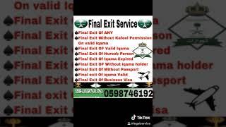 huroob final exit - मुफ्त ऑनलाइन वीडियो