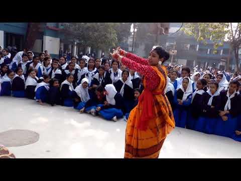 bogra govt girls' school