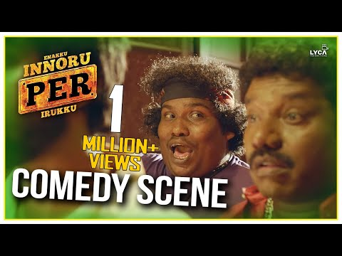 Enakku Innoru Per Irukku - Comedy Scene 1 | G.V. Prakash Kumar | Sam Anton