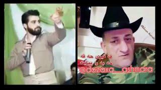 Abo Chicho VS Romi Harki ابو جيجو بو رومي هركي