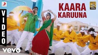 Kaara Karuuna  Kalpana, M.L.R Karthikeyan