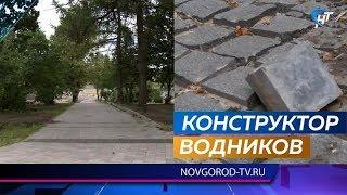 Новгородский сквер Водников пострадал от рук вандалов