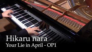 Gambar cover Hikaru Nara - Shigatsu wa Kimi no Uso OP [piano]