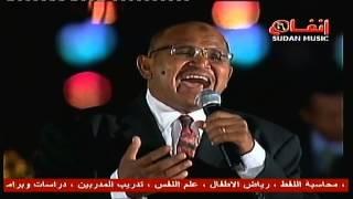 مازيكا الأمين عبدالغفار - أشيل الريد تحميل MP3