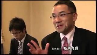 2/3羽生善治対渡辺明〜ドキュメンタリー