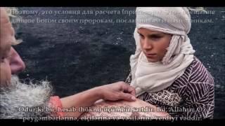 Таинственные науки Имама Махди (мир ему).Часть 16.Тайна Али-Мухаммада (а.)