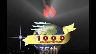 JO好耶 1000 missionary movement 35th batch